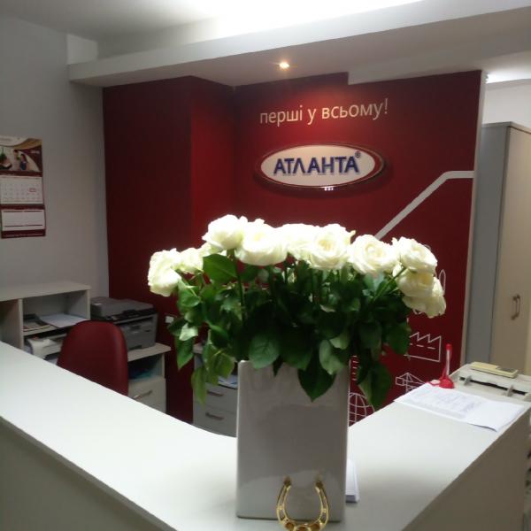 Наталья Одесса, 2-й Приморский центр