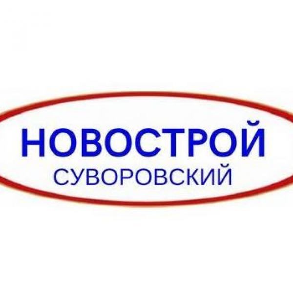 Отдел продаж новостроя Одесса