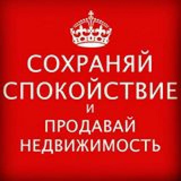 Ольга Штельмашенко