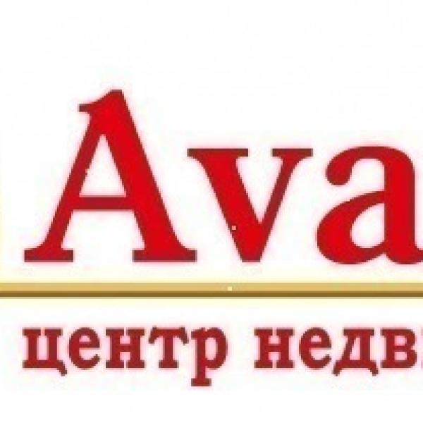 АН Авалон